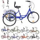 20'' 3-Wheel Tricycle 1/7 Speed Unisex Adult Trike Cruise Bike Bicycle w/ Basket