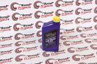 Royal Purple Motor Oil Multi-Grade Synthetic 5W20 Quart Each 01520