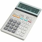 SHARP  Japanese Calculator Simple Disign EL-N731-X Japan new.