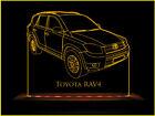 Toyota RAV4 LED Acrylic Edge Lit Sign+AC adaptor+Remote Control