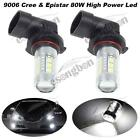 1Pair 9006 HB4 Super Power 80W Projector Led Bulbs Replacement for Fog Light