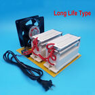 110V 25g Ozone Generator Long Life Type Ozone Disinfection Machine Air Purifiers