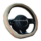 Leather Cover Steering Wheel Wraps 15 Inch For Golf GTI VW Buick Audi Benz