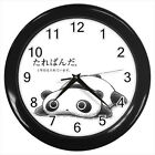 Tarepanda Japanese Cute Panda #D01 Wall Clock