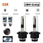 2x 35W D2R HID XENON HEAD LIGHT Replacement BULBS HID LOW BEAM 4K 6K 8K 10K @