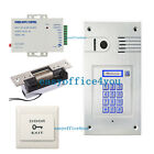 WiFi IP intercom system 2-way intercom Global video door phone +ANSI Strike Lock