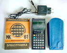 Rare 1992 USSR Soviet Calculator Programmable Elektronika MK-61 Working + Gift