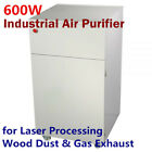 600W Industrial Air Purifier Used For Laser Processing Wood Dust & Gas Exhaust