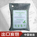 200g-Air Purifying Bag Nature Fresh Style Charcoal Bamboo Purifier Mold Odor Car