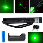 Military 532nm Green Laser Pointer Lazer Pen Visible Light +18650 +Smart Charger