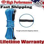 "1/4"" x 50' Synthetic Winch Rope Line Cable 8200LB Capacity ATV UTV W/Sheath Blue"