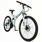 """Folding Men's Trail Commuter Bicycle 26"""" Dual Steel Suspension 21 Speed White"""