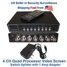 4 Channel 4 CH Quad Processor CCTV Security Camera Video Screen Splitter Switch
