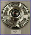 "1967 67 CHEVY CHEVELLE SUPER SPORT SS 14"" HUBCAP HUB CAP USED 3893342 3005"