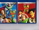 Toy Story 1&2(2Blu-ray 3D+2Blu-ray,China Version,All RegionCode,Super Value