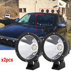 """6.7"""" 50W LED CANNON LIGHT BLACK NARROW Beam Spot SINGLE LIGHT OFF ROAD x2pcs"""