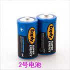 2PCS R14 C Size Carbon Dry Battery UM-2 1.5V Children's Toy Gas Cooker Batteries
