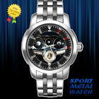 1967 Plymouth Barracuda Sport Metal Watch