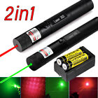 10Miles Green+Red Laser Pointer Lazer Pen 2in1 Beam Light +2*18650 + Charger USA