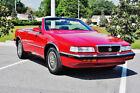 1990 Chrysler Other  1990 Chrysler TC