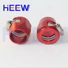 4AN AN4 Fuel Hose Clamp Finisher HEX Finishers HEX-4 Aluminum 2PCS Red