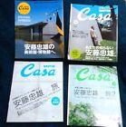 Casa Brutus Magazine Tadao Ando Four Volume set Rare,Issei Miyake,