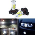 2pcs HID White 5202 5201 7.5W COB LED Projector Lens Bulbs for Car Fog Lights