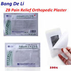100pcs/Lot ZB Pain Relief Orthopedic Plaster Pain Relief Patch Spine Medicated