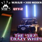 Two 5 Foot W/R/G/B Color '5150 Whips' 187 CRAZY Lighted 300 Mode LED Whip w Flag