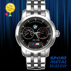 BMW X5 M Series Speed