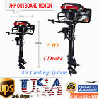 7HP 4Stroke Outboard Motor Fishing Boat Engine motor w/ Air Cooling long shaft
