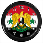 Syria Coat of Arms #E01 Wall Clock