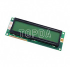 1pc GC1602PW  LCD display replacement