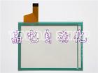 1Pcs For V808CD V808iCD V808CH V808iCH V808SD V808iSD Touch Screen Glass