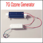 110V 7g Ozone Generator Quartz Tube Air Purifier (Water treatment) +Power supply