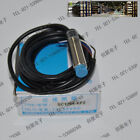 Tracking ID 1Pcs For ROKO  SC1204-KP2 Inductive proximity switch