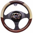 Wood Grain Car Steering Wheel Cover Beige Tan Luxury Grip Vinyl