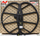 "New NEL BIG 15""x17"" DD coil for Minelab Explorer/E-Trac/Safari + cover + bolt"