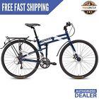 "Montague Navigator 17"" 700cc Folding Bike, Free Shipping"