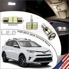 12pcs LED Interior Lights Package White for 2013-2016 Toyota RAV4