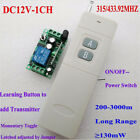 Long Distance Range Remote Controling Switch Transmitter Receiver Lamp Practical