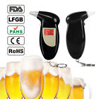 Backlit Display Digital LCD Alert Breath Alcohol Tester Prefessional Hydrometer