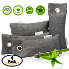 Natural Air Purifying Bags and Odor Remover - Activated Charcoal Odor Absorber -