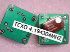 used 1pc  TCXO 4.194304MHZ