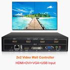 4 Channel TV Video Wall Controller 2x2 1x2 1x3 HDMI DVI VGA USB Video Processor