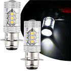 2Pcs H6 Motorcycle Bright HID White LED Headlight Light Bulbs Upgrade Fit Yamaha