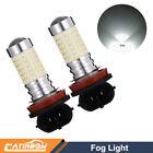 2 x H16 H11 144 SMD White Auto LED High power  Fog Lights Lamp Bulbs Car Truck