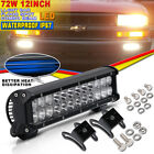 72W 12inch LED Driving Lights Combo lights work Offroad For Truck F-150 Club Car