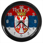 Serbia Coat of Arms #E01 Wall Clock