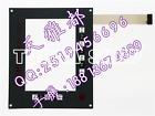 1pc  LANDIS SYSTEM 3200  Membrane Keypad